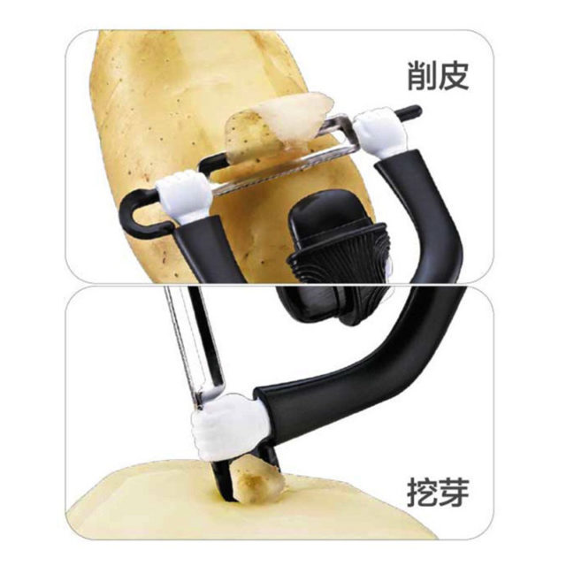 Creative Plastic Characters Peeler Fruit Vegetable Potato Chaplin Cutter Knife Cooking Tools Kitchen Gadgets Accessories 1pc